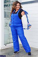 Женский батальный лыжный костюм , фото 1
