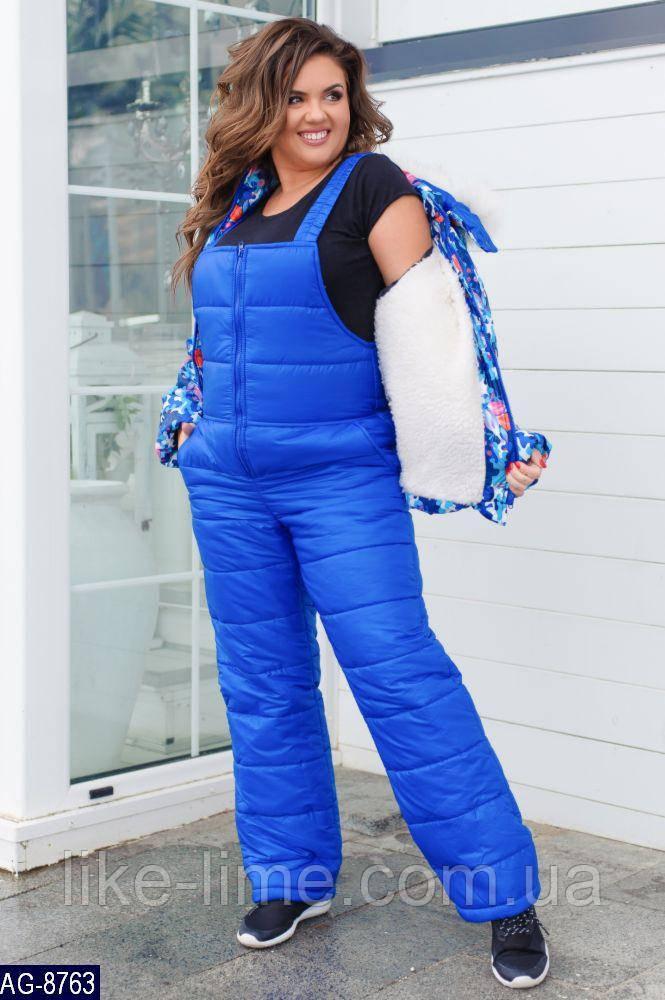 Женский батальный лыжный костюм