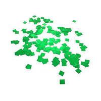 Конфетти квадратики  зеленые металлик 5-8мм (10 грамм)