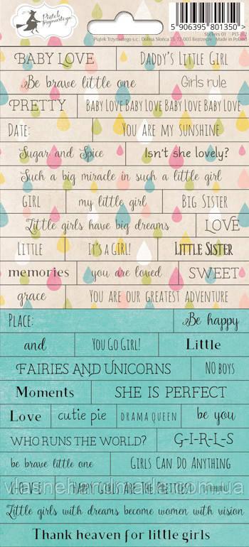 Наклейки - Sticker sheet Little girl 01 - Piątek Trzynastego - 10,5 x 23cm