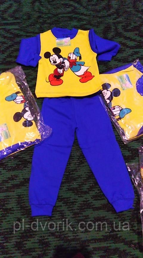 Пижама начёс размер 52.56.60.64.68 Цена 135