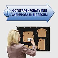 InvenTex IPD — Оцифровка с помощью цифровых фотографий лекал