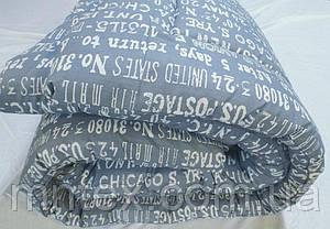 Одеяло стеганое чистая шерсть бязь Соло Штамп