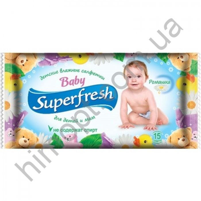 Салфетки влажные Superfresh 15шт