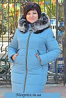 ecde3e0103c2 Теплые зимние куртки в Украине. Сравнить цены, купить ...
