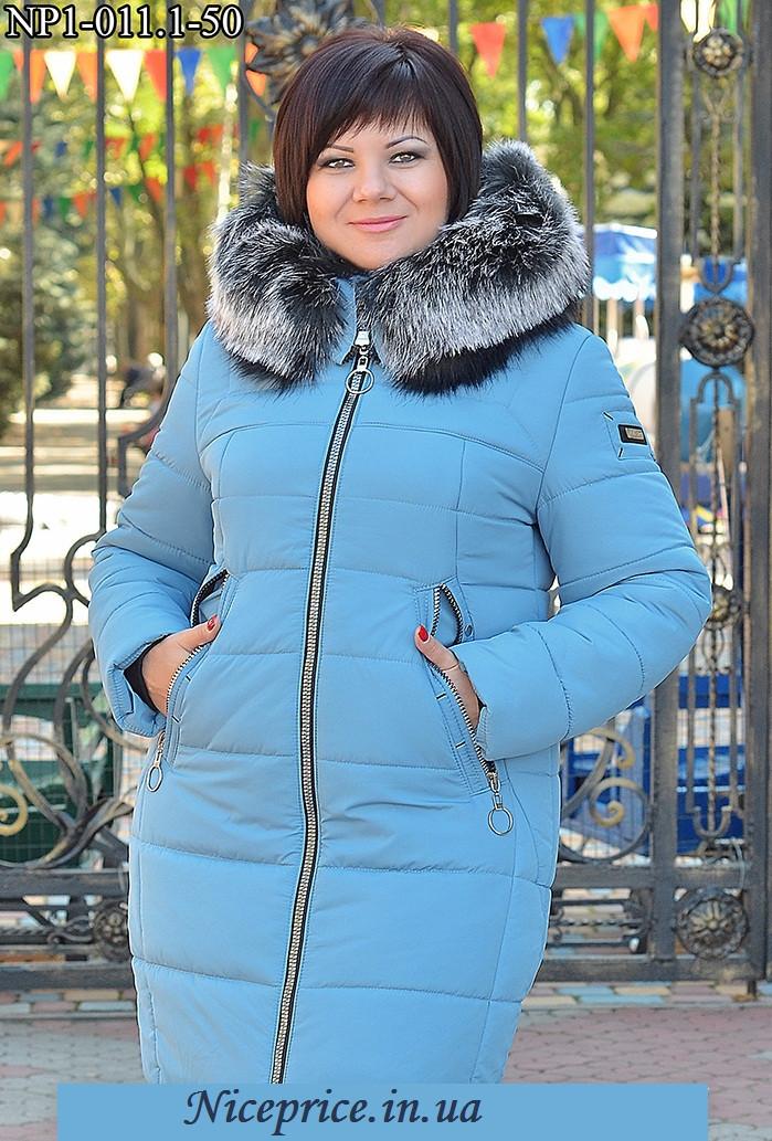 fadc8366 Теплая зимняя куртка женская 48-60р, цена 1 505 грн., купить в ...