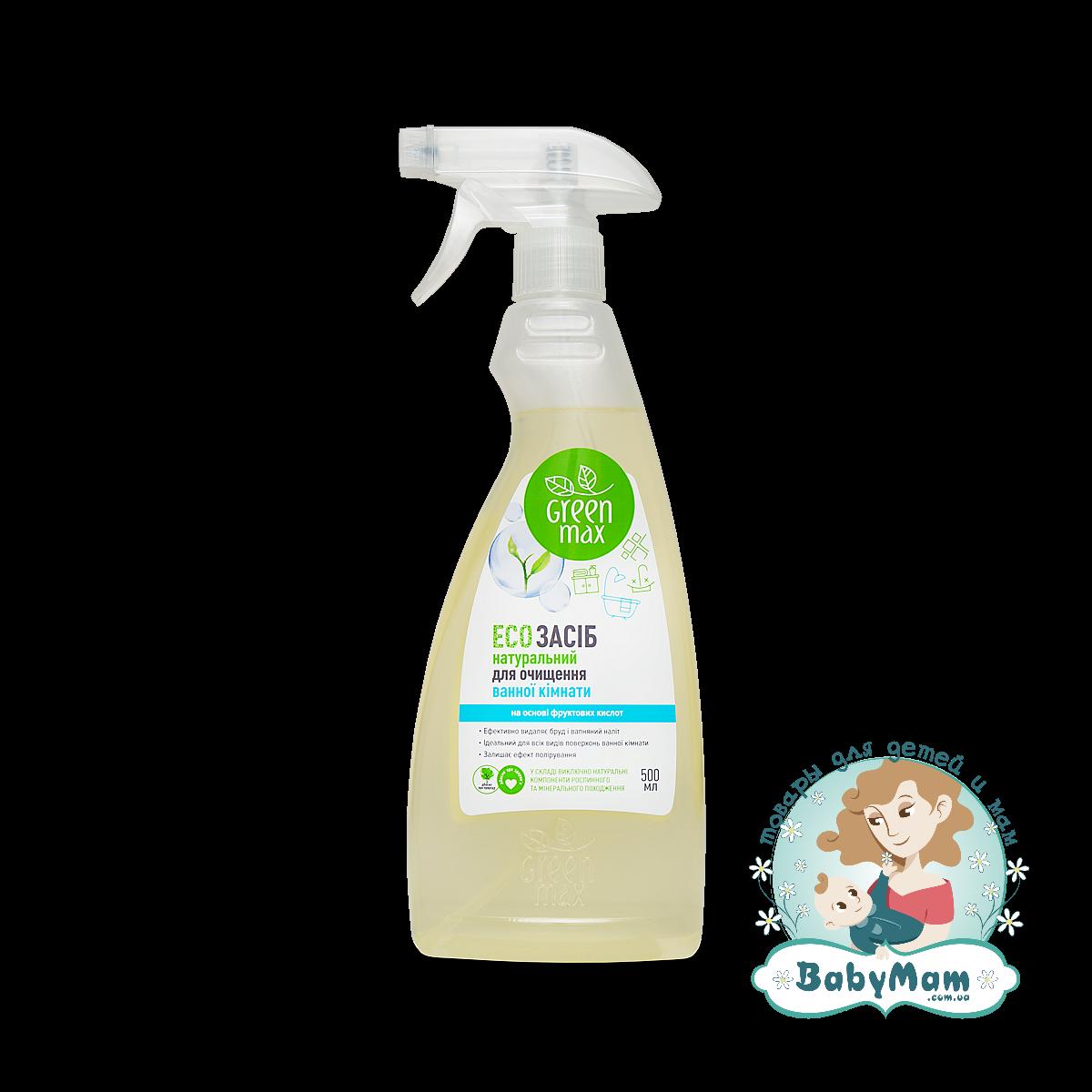 Экосредство для чистки ванной комнаты Green Max, 500мл