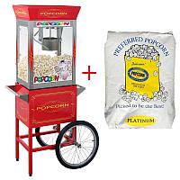 Набор мобильного оборудования для попкорна
