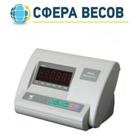 Весы платформенные Днепровес ВПД-Л1212 «Эконом» (1 т), фото 2
