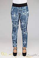 Женские лосины с джинсовым принтом больших размеров (1250-1251 svt)