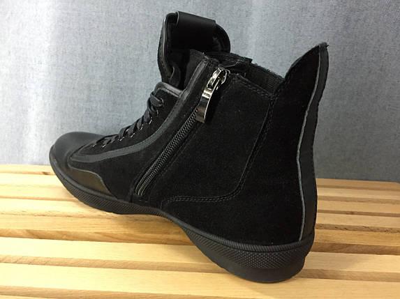 Мужские зимние ботинки Costtinni, фото 2