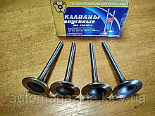 Клапана впускные Газель, УАЗ, Волга (402-й двигатель)