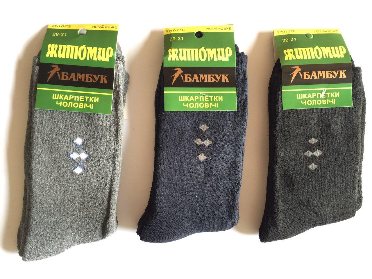 Мужские зимние носки махровые Житомир бамбук Р.р 41-47