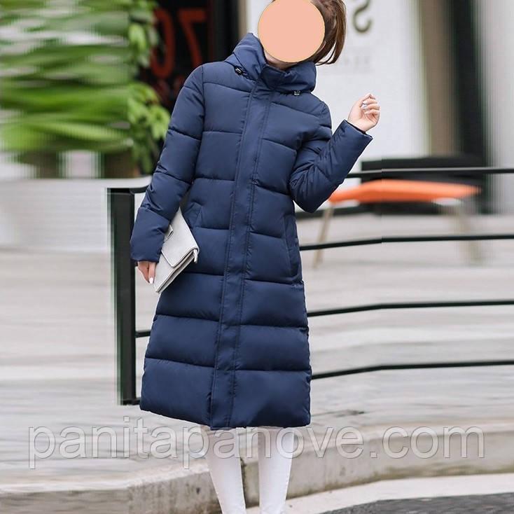 Зимнее пальто. Парка длинная приталенная, синяя