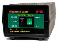 А-10 - автоматическое зарядное устройство для аккумуляторов 12В 10А, 7-130 А/час