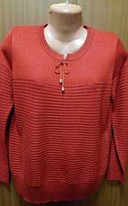Прекрасная женская кофта , фото 2