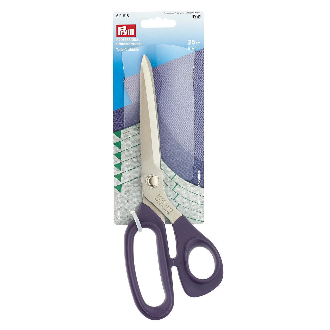 Ножницы Prym 611518 «Professional», портновские 25 см