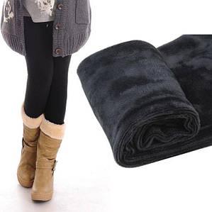 Лосины и штаны