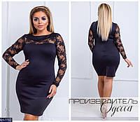 b95b7b9516b1367 Нарядные платья больших размеров Minova оптом в Украине. Сравнить ...