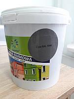 Резиновая краска Colorina  RAL 7046 серая 12 кг