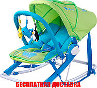 Кресло-шезлонг Caretero Aqua