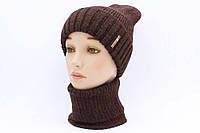 """Комплект шапка и шарф вязаные """"Алиса """" коричневый 904567, фото 1"""