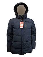 Куртка мужская зимняя Malidinu на синтепоне Модель 18828 фирмы Малидину Синяя