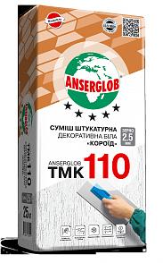 Штукатурка декоративная Ансерглоб ТМК-110 Короед белая, зерно 2.5 мм, 25 кг