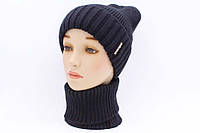 """Комплект шапка и шарф вязаные """"Алиса """" синий 904570, фото 1"""