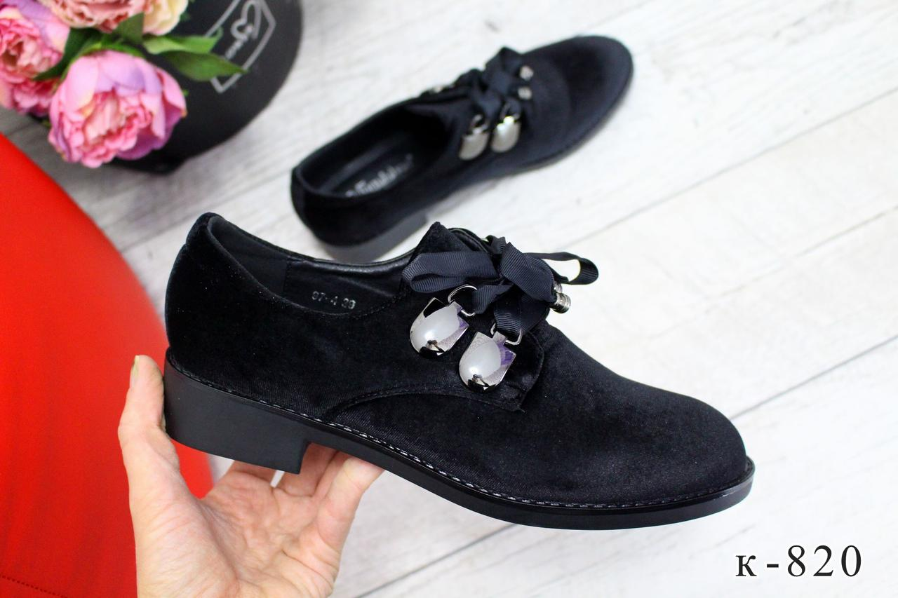 """Туфли-лофер """" Лента """" Черные."""