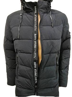 Куртка мужская зимняя Malidinu на синтепоне Модель 18901 фирмы Малидину Серо-синяя, фото 2