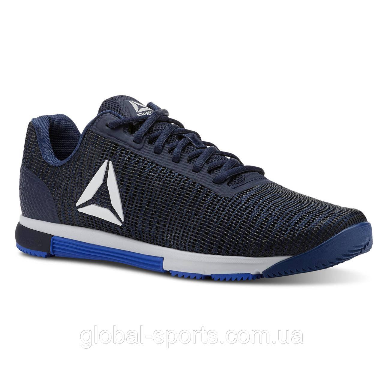 Мужские кроссовки Reebok Speed TR Flexweave(Артикул:CN5503)