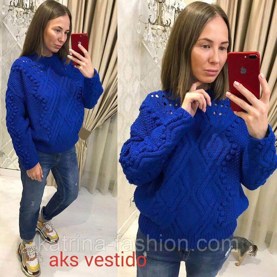 Женский теплый свитер объемной вязки (3 цвета)