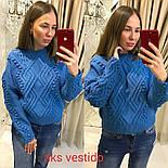 Женский теплый свитер объемной вязки (3 цвета), фото 3