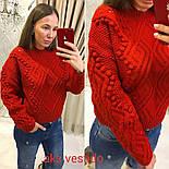 Женский теплый свитер объемной вязки (3 цвета), фото 7