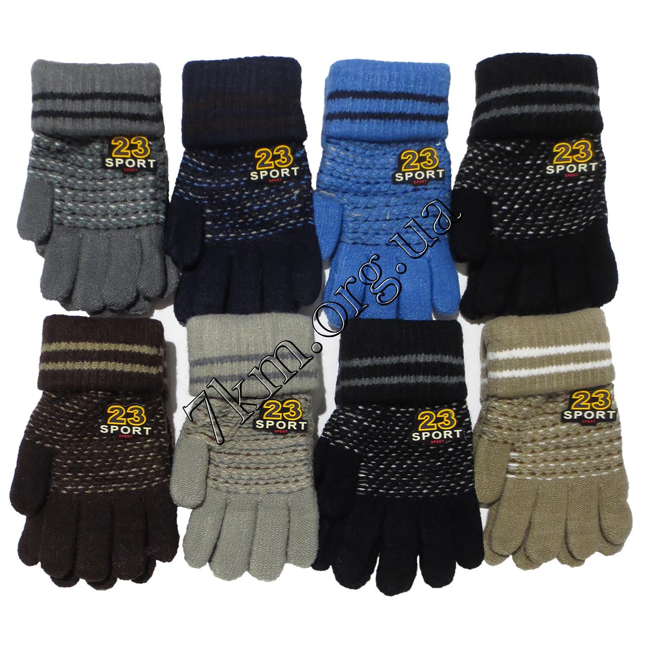 Перчатки детские одинарные +начес для мальчиков 5-7 лет Оптом 5503 S