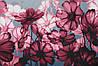 Градиент розового в серый.Купон 3Д. Ткань костюмка №258