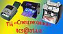 Технічний центр «Спецтехніка»