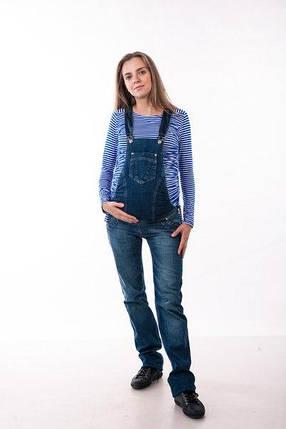 Синий Джинсовый комбинезон 2 в1 для беременных 42,44,46,48, фото 2
