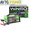 Зарядное устройство Winso/  Зарядний пристрій для АКБ з напругою 12-24В