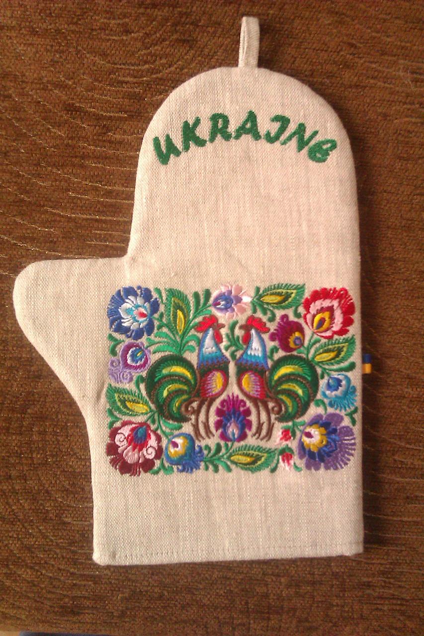Льняная кухонная рукавица с красивой вишивкой
