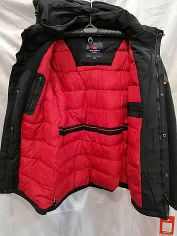 106f8382c7a86 Теплая мужская зимняя куртка Malidinu на синтепоне Модель 18819 Батальные  размеры фирмы Малидину Черная, фото