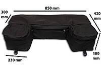 Кофр 1050 Текстильный для квадроцикла