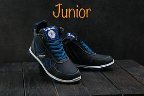 Детские зимние кроссовки Reebok синие топ реплика, фото 2