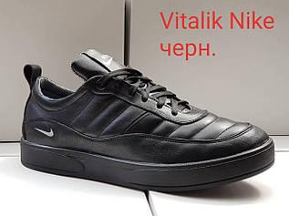 Демисезонные кроссовки Vitalik Nike черные