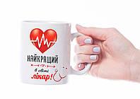 Чашка Лікарю, фото 1