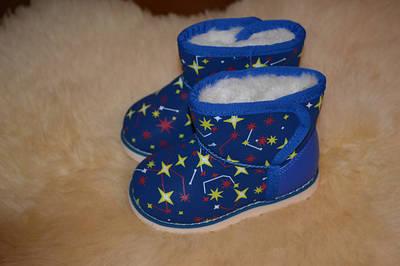Сапоги, ботинки, угги для мальчиков размер 21 - 32.