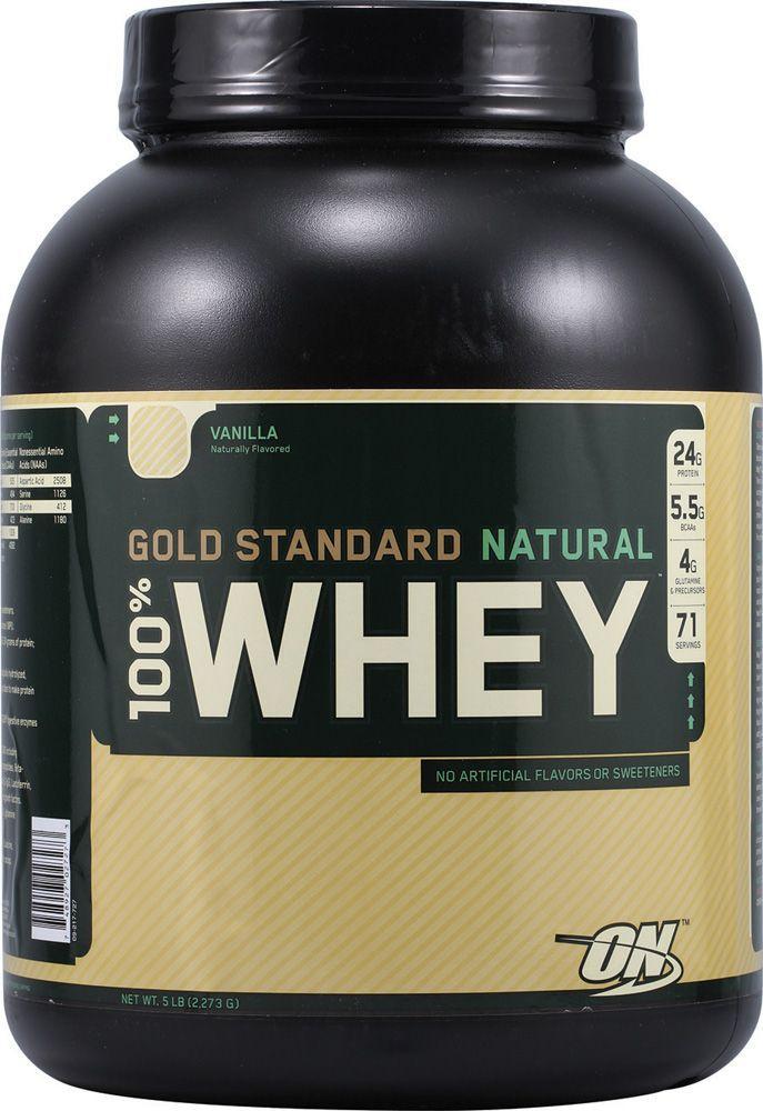 Протеин 100% Whey Gold Standard Natural (2,26 кг) Optimum Nutrition