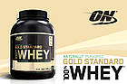 Протеин 100% Whey Gold Standard Natural (2,26 кг) Optimum Nutrition, фото 2