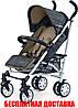Детская коляска трость Caretero Moby
